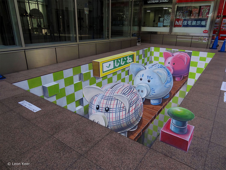 Disegno 3D su strada di Leon Keer n.07