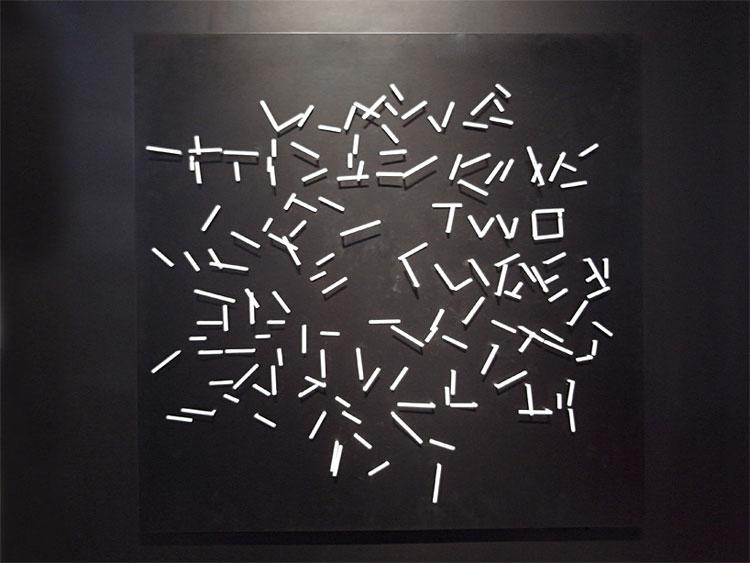 Orologio da muro moderno n.21