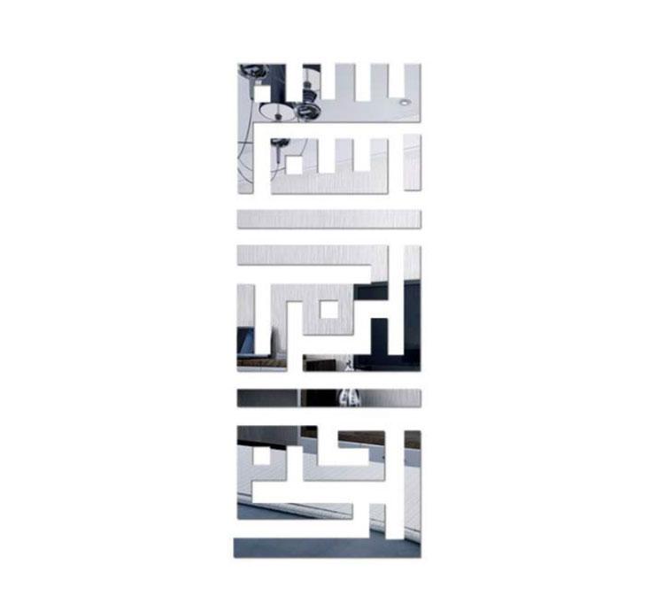 Modello di specchio adesivo decorativo n.50
