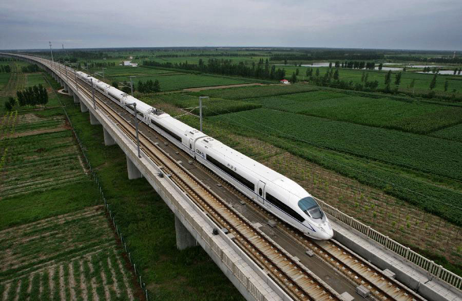 Ponte di Yangcun