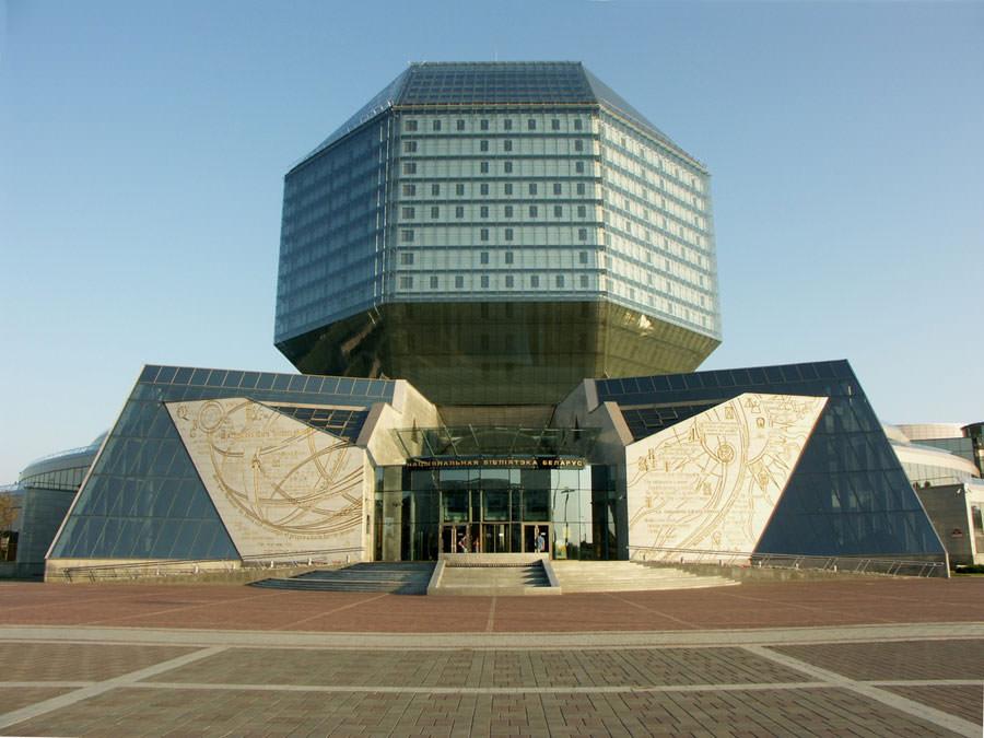 Foto della Biblioteca Nazionale di Bielorussia