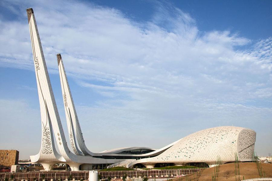Facoltà degli Studi Islamici - Doha (Qatar)