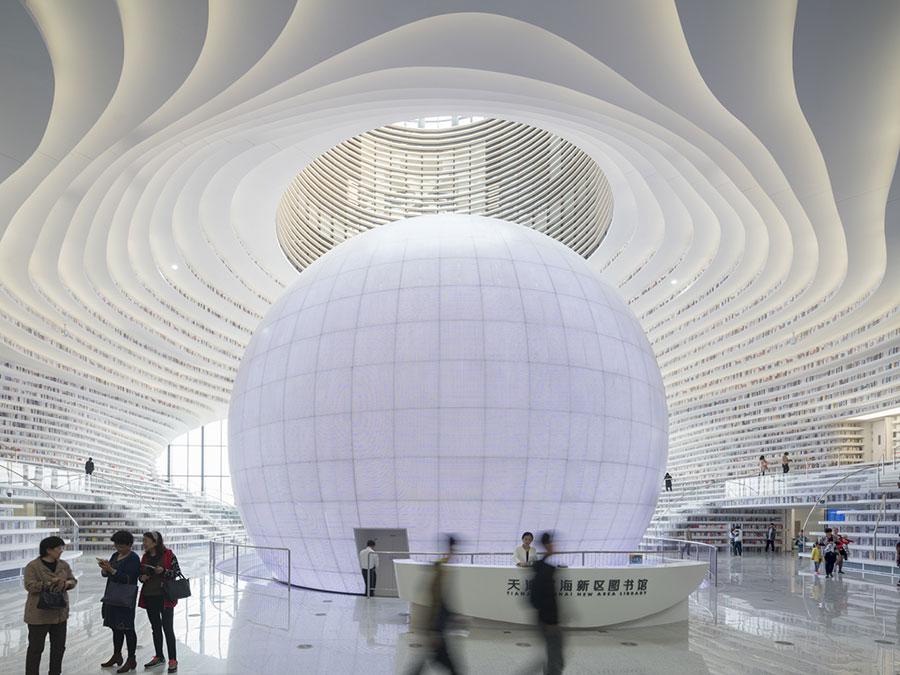 Immagine della biblioteca Tianjin Binhai in Cina n.14