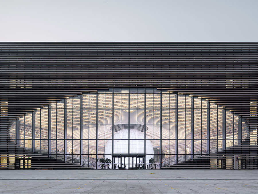 Immagine della biblioteca Tianjin Binhai in Cina n.3