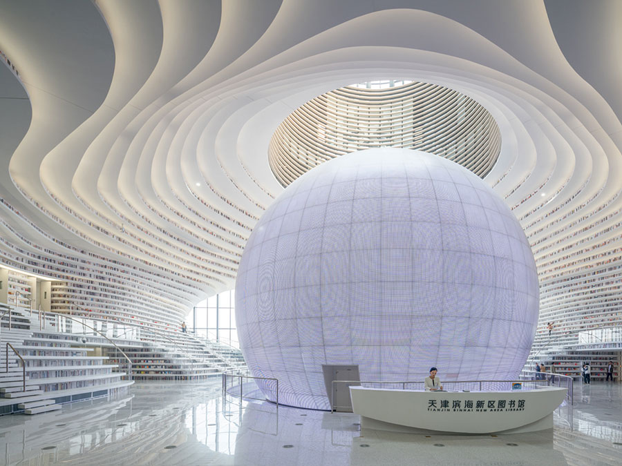 Immagine della biblioteca Tianjin Binhai in Cina n.5