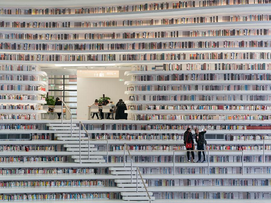 Immagine della biblioteca Tianjin Binhai in Cina n.9